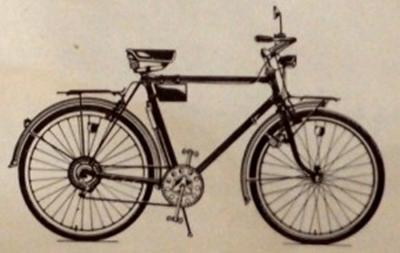 Велосипед «Украина»