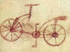 велосипед Леонардо Давинчи